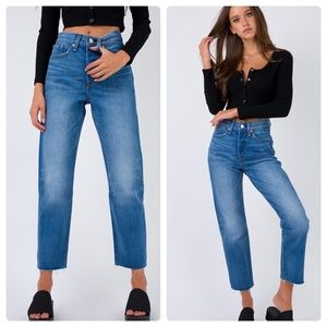 NWT Levi's wedgie straight partner in crime jean